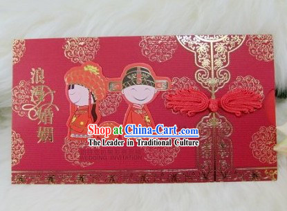 Traditoinal Chinese Wedding Card 20 Pieces Set