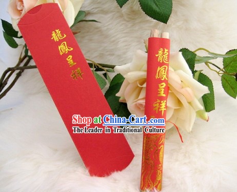 Chinese Wedding Invitations-3