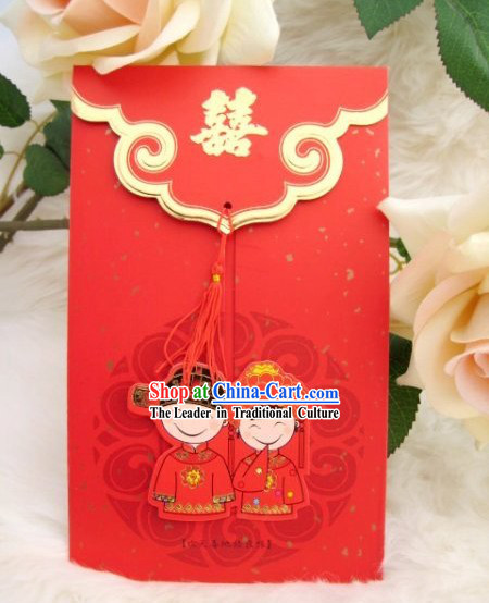 Traditoinal Chinese Wedding Invitations 100 Pieces Set
