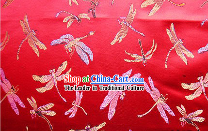 Chinese Traditional Brocade Fabric Dragonfly Pattern