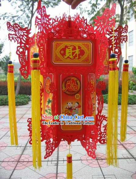 24 Inches Happy New Year Papercut Traditional Lanterns