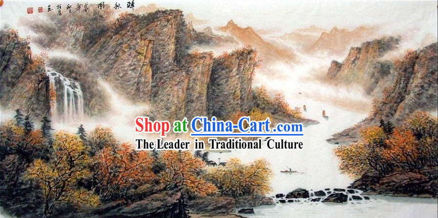 Traditional Chinese Painting _ Guilin Landscape Painting