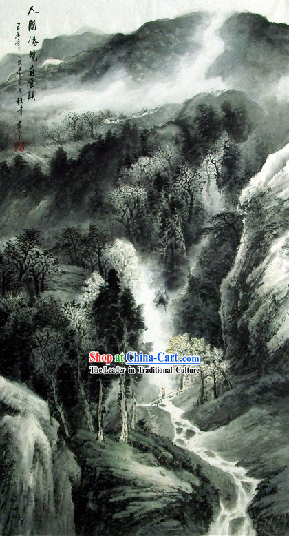Traditional Chinese Painting - Chinese Landscape Painting