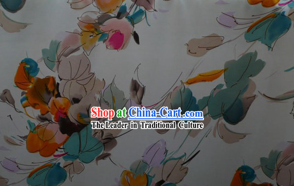Chinese Traditional Rui Fu Xiang Silk Fabric - Leaf