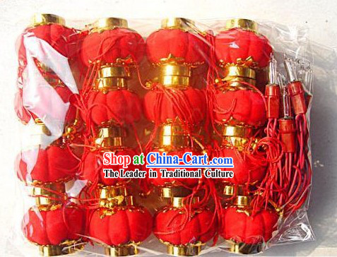 Traditional Chinese Lucky Red Lantern 16 Pieces Set _ Miniature Lanterns