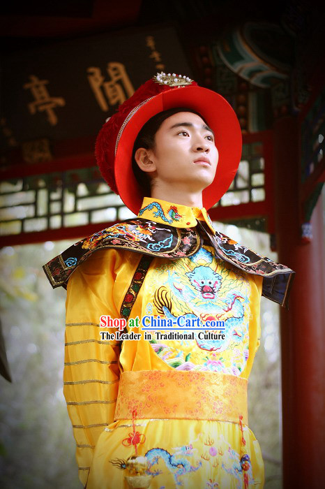 Ancient Chinese Qing Dynasty Emperor Costumes Complete Set