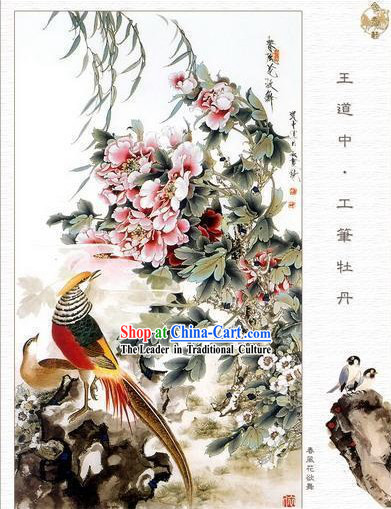 Chinese Film and Stage Performance and Photo Studio Traditional Painting Prop - Bird and Flower
