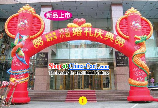 Happy Wedding Dragon and Phoenix Inflatable Pillar Arch