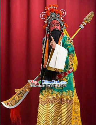 Chinese Classical Guan Gong Opera Costumes Complete Set