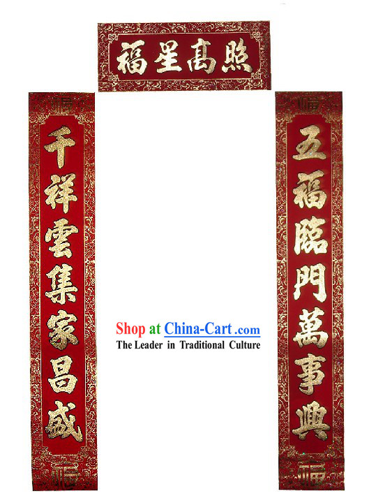 Durable Fabric Chinese New Year Scrolls