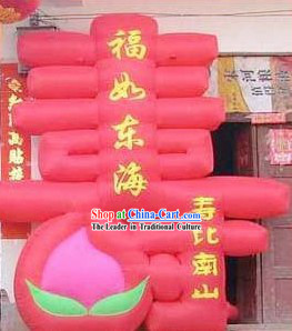 Large Inflatable Longevity Chinese Character