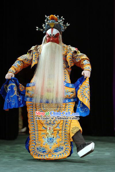 Professiona Jingju Costumes - Da _Large_ Kao _Armor_ for Men