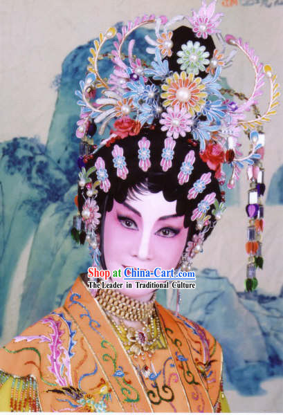 Chinese Opera Yang Yuhuan Wig and Hair Accessories Set