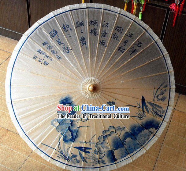 Ancient Chinese Painted Lotus Rain Umbrella