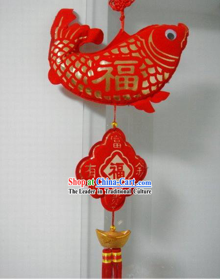 Chinese New Year Fish Decoration Set
