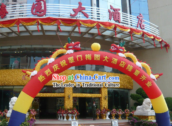 472 Inch Length Large Chinese Inflatable Dragons Playing Ball Archway