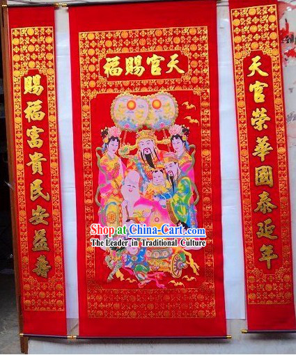 Chinese Large Size Vertical Velvet Scroll Complete Set