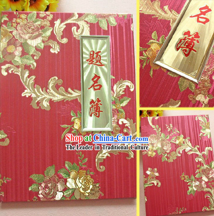 Traditional Chinese Wedding Peony Signature Book