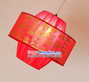 Chinese Classical Red Wedding Lantern