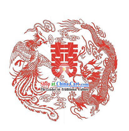 Chinese Phoenix Dragon Wedding Umbrella