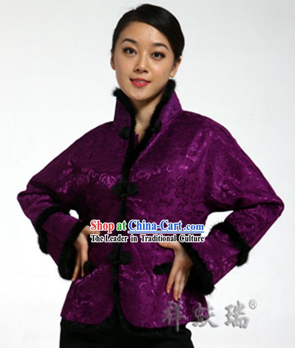Rui Fu Xiang Purple Tang Suit for Women