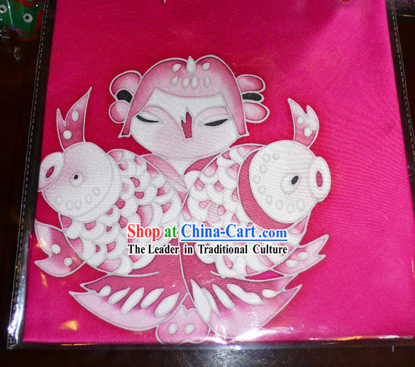 Beijing Rui Fu Xiang Silk Hand Painted Dudou for Women
