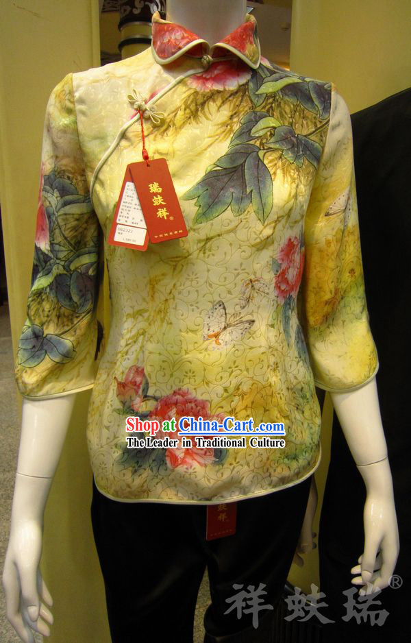Traditional China Beijing Rui Fu Xiang Silk Jacket for Women