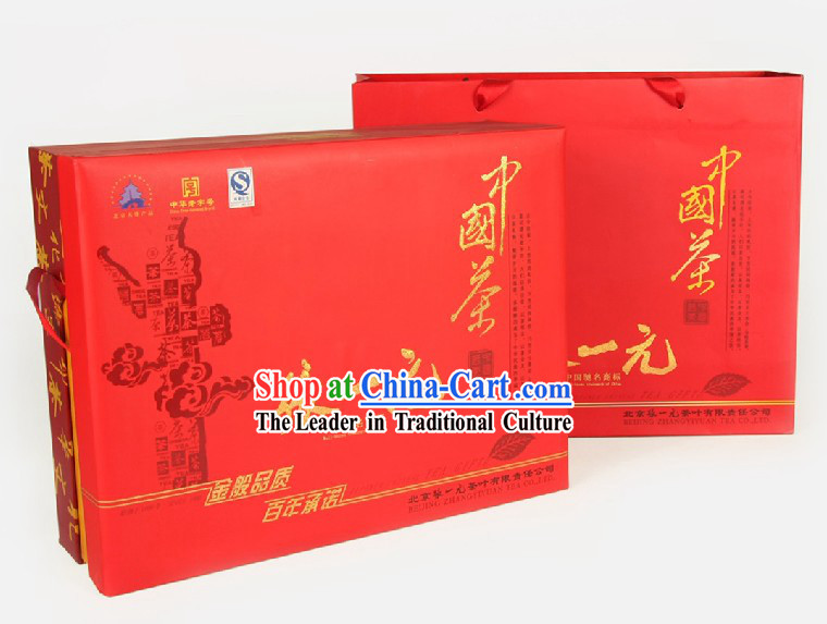Chinese Zhang Yiyuan Supreme Jasmine Tea Leaf in Gift Package