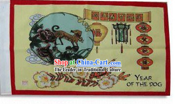 Ancient Chinese Style Decoration Banner