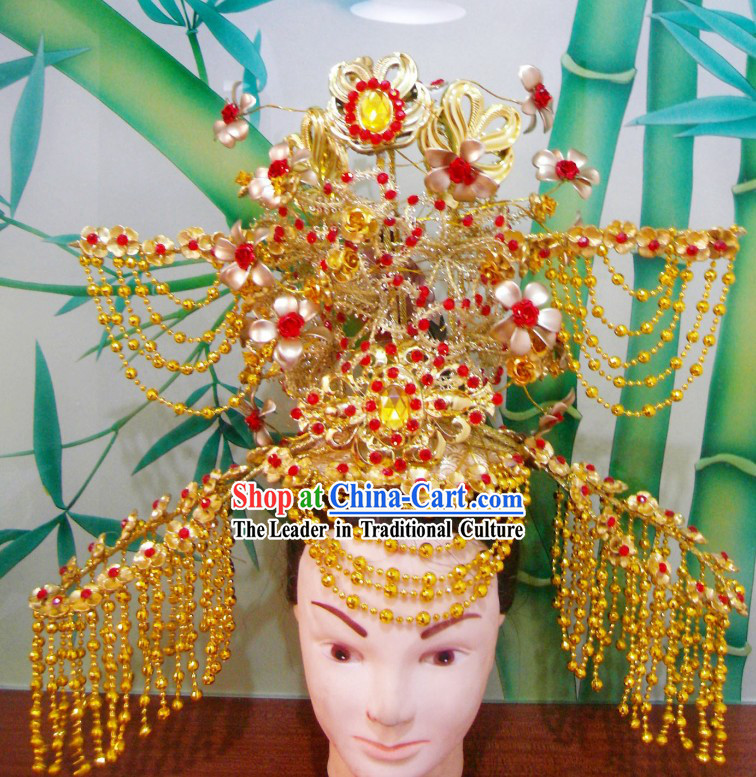 Ancient Chinese Empress Headpiece Complete Set