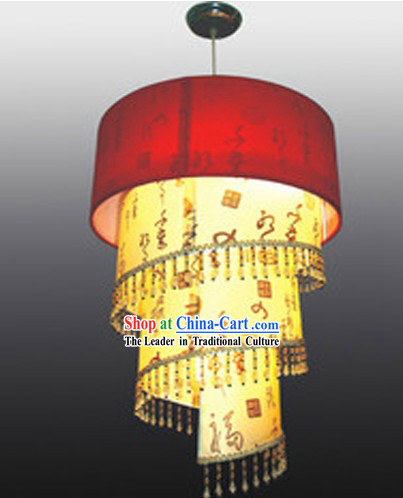 51 Inches Height Large Chinese Mandarin Lantern