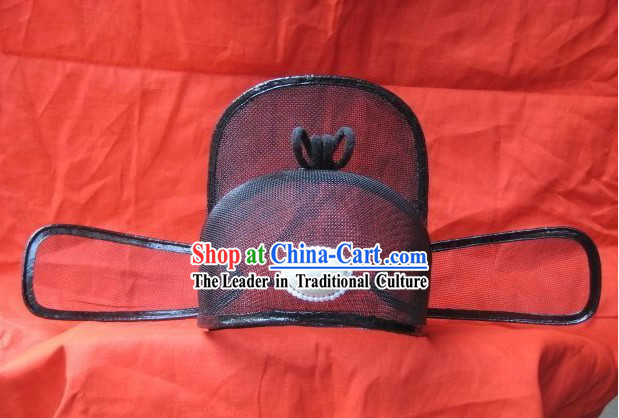Ancient Chinese Government Official Court Hat