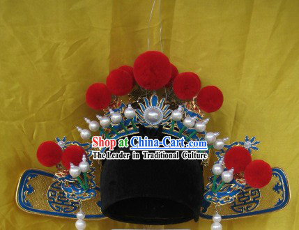 Chinese Stage Performance Bridegroom Wedding Hat