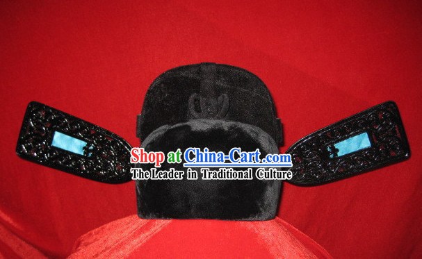 Chinese Opera Stage Performance Official Hat for Men