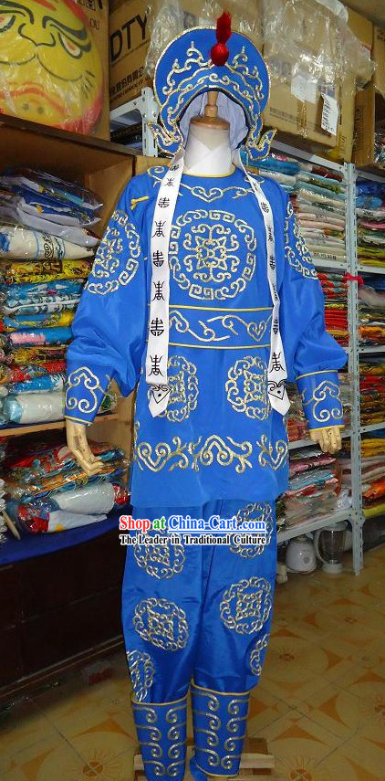 Peking Opera Flag Holder Solider Costume Complete Set