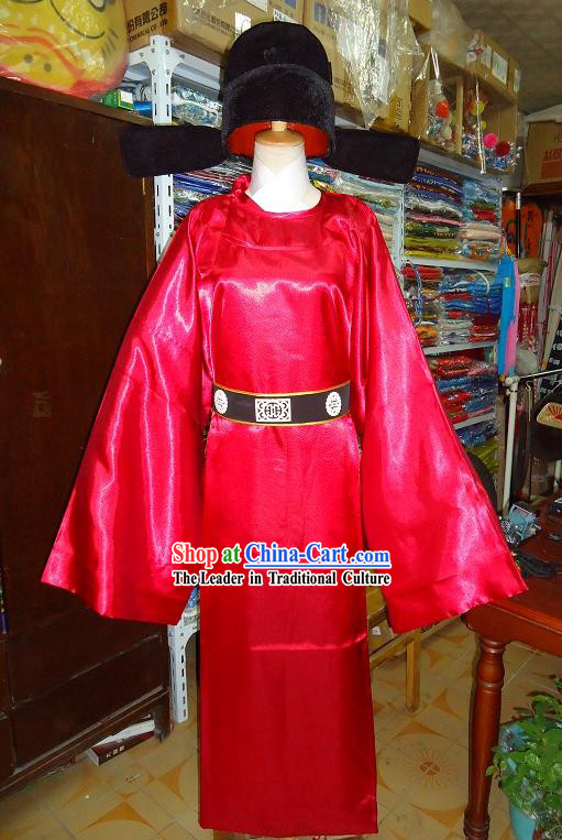 Ming Dynasty Official Costume Complete Set