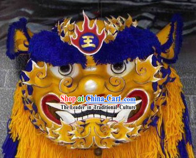 Taiwan Style Lion Dance Costumes Complete Set