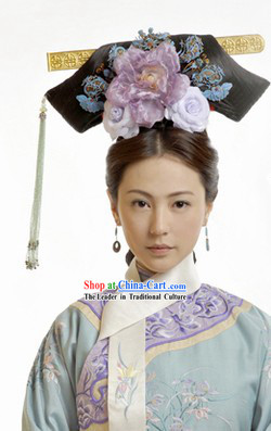 Qing Dynasty Empress Manchu Headpiece for Women