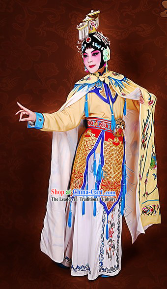 Chinese Beijing Opera Yuji Empress Costume and Headpiece Complete Set