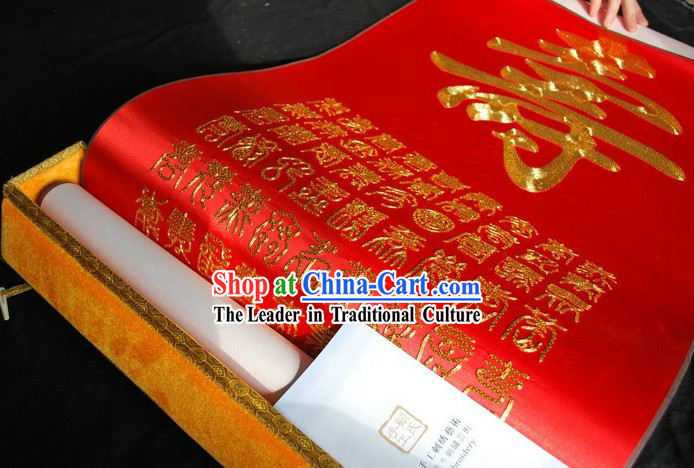 Traditional Chinese Handmade Embroidery Silk - 100 Hundreds of Shou _ Longevity