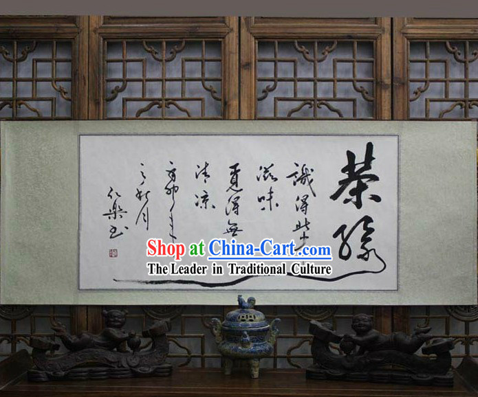Traditional Chinese Tea Calligraphy - Hong Le