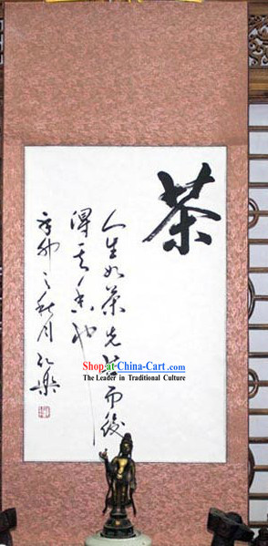 Chinese Classic Tea Calligraphy - Hong Le