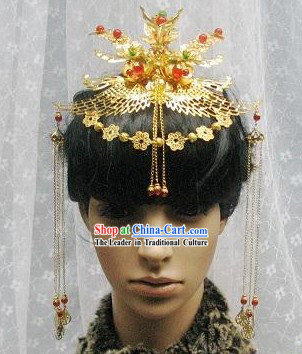 Stunning Chinese Princess Phoenix Hair Accessories for Women