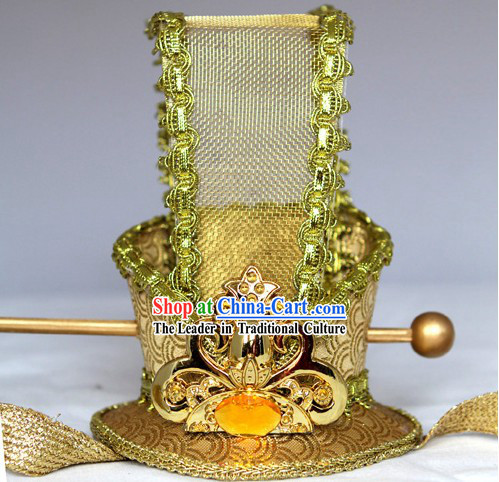 Ancient Chinese Prince Bridegroom Wedding Hat