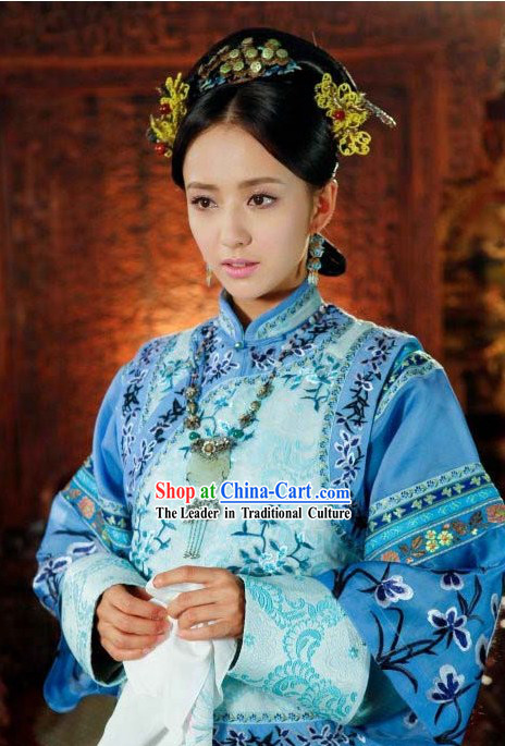 Jade Palace Lock Heart Gong Suo Xin Yu Qing Dynasty Embroidered Empress Clothes
