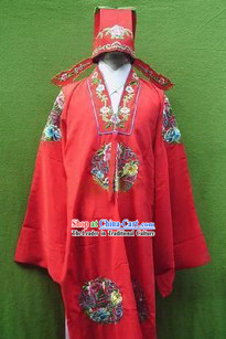 A Chinese Odyssey Monkey King Wedding Dress
