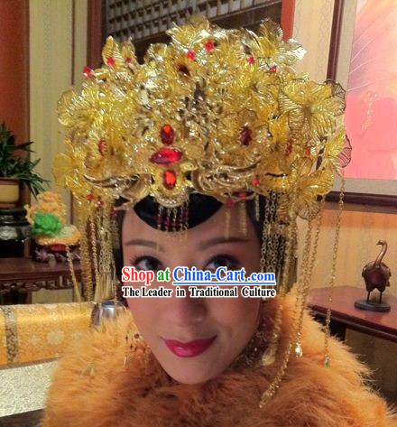 Ancient Chinese Imperial Wedding Hat for Brides