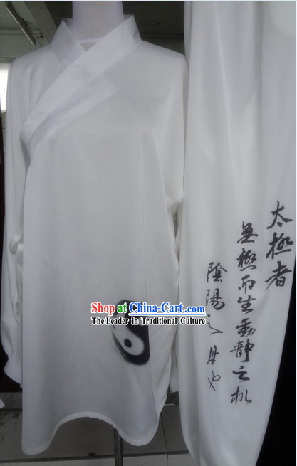 Ancient Chinese White Silk Tai Chi Tai Ji Clothing Complete Set