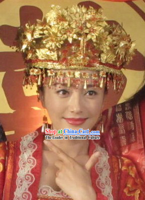 c3ed810dcdba3 Traditional Chinese Wedding Hat for Brides
