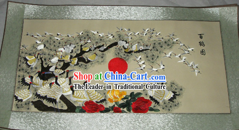 Traditional Chinese Computer Embroidered 100 Cranes Wall Hanging